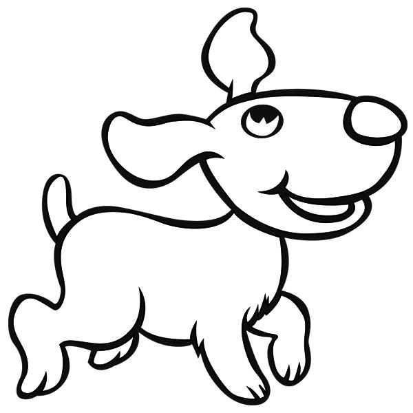Dibujos De Perros Para Colorear Perrosamigos Com